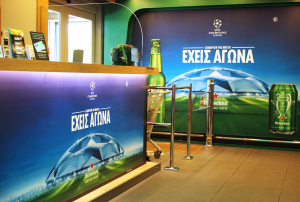 Flora Airport – Heineken